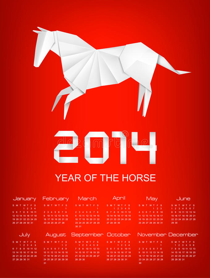 Calendar на год 2014. Origami horse.tor. иллюстрация штока