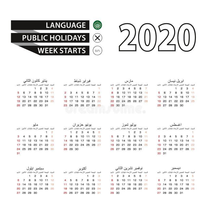 Calendario Premier League 2020 2020.Arabic Calendar Stock Illustrations 1 749 Arabic Calendar