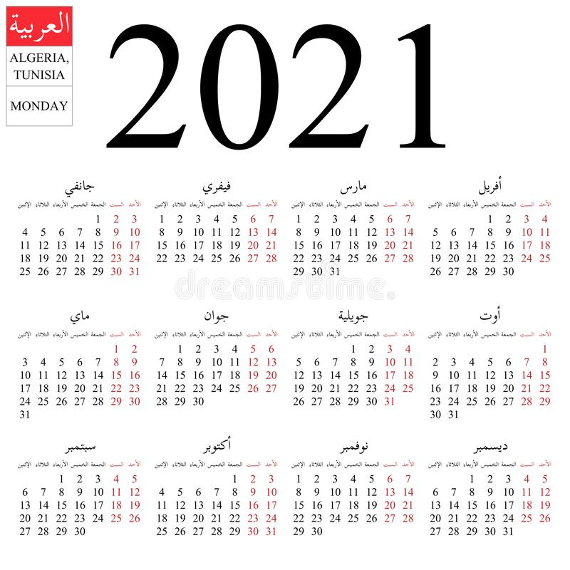 Calendar 2021, Arabic, Monday Stock Vector   Illustration of plan