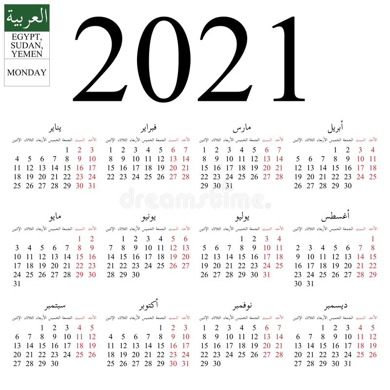 Calendrier Ramadan 2021 Nice Calendar 2021, Arabic, Monday Stock Vector   Illustration of