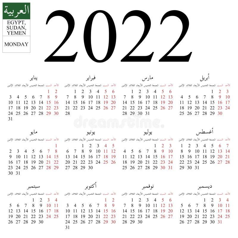 Muslim Calendar 2022.Arabic Calendar Stock Illustrations 3 583 Arabic Calendar Stock Illustrations Vectors Clipart Dreamstime