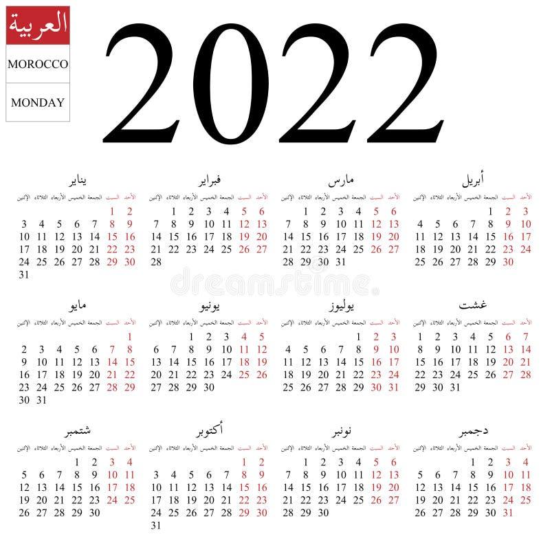 Gregorian Calendar 2022.Calendar 2022 Arabic Monday Stock Vector Illustration Of Design Start 162127639