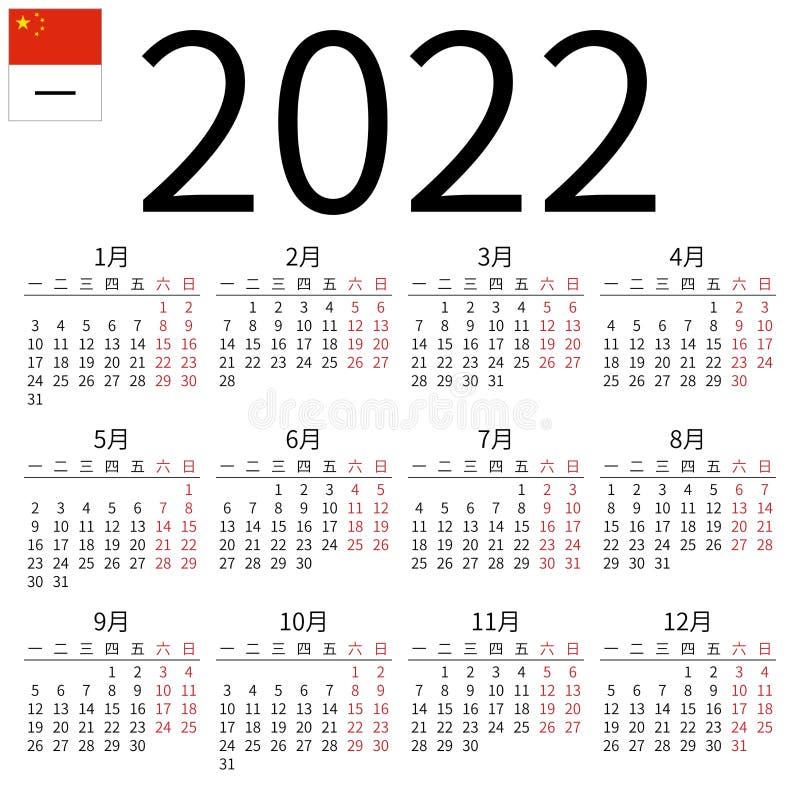 Calendar 2022, Arabic, Monday Stock Vector - Illustration ...