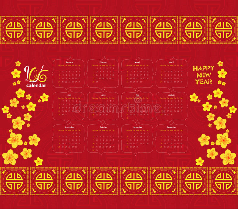 Calendar 2016 Chinese new year cherry Blossom stock illustration