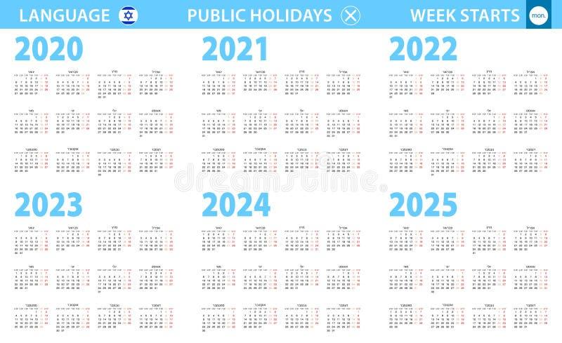 2022 Hebrew Calendar.Hebrew Calendar Stock Illustrations 696 Hebrew Calendar Stock Illustrations Vectors Clipart Dreamstime