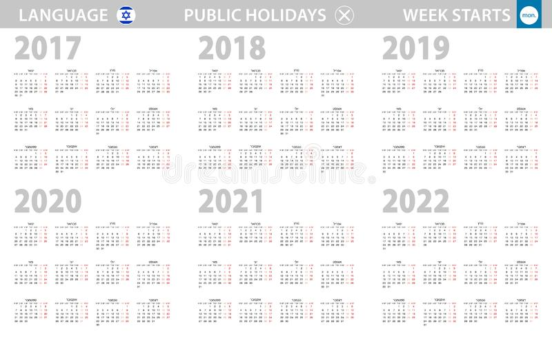 Hebrew Calendar.Hebrew Calendar Stock Illustrations 327 Hebrew Calendar Stock
