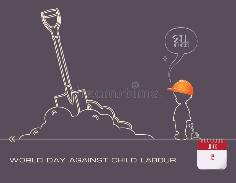 Day Against Child Labour royalty free illustration