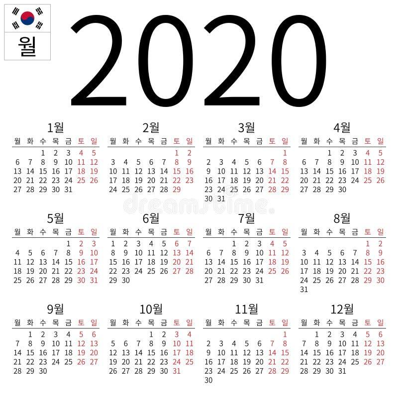 Calendario Premier League 2020 2020.Korea Calendar Stock Illustrations 653 Korea Calendar