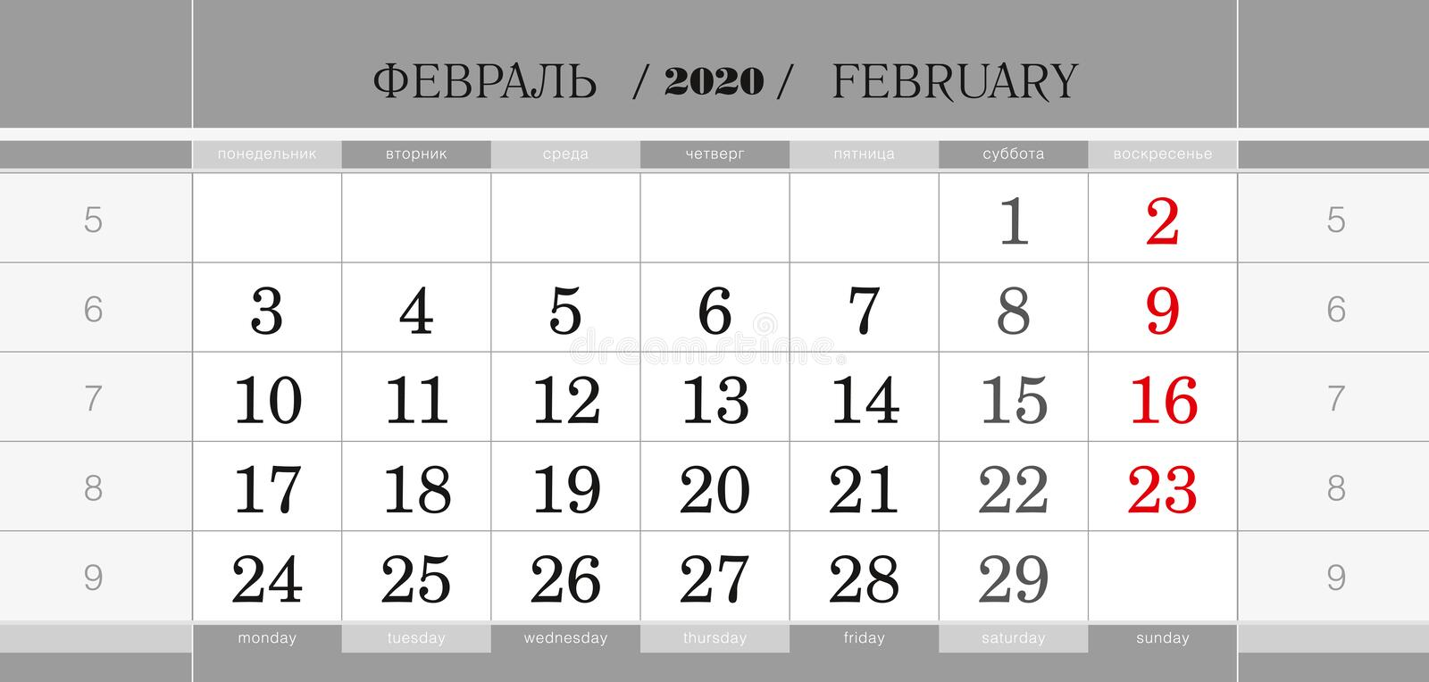 Calendar quarterly block for 2020 year, February 2020. Wall calendar, English and Russian language. Week starts from Monday stock illustration