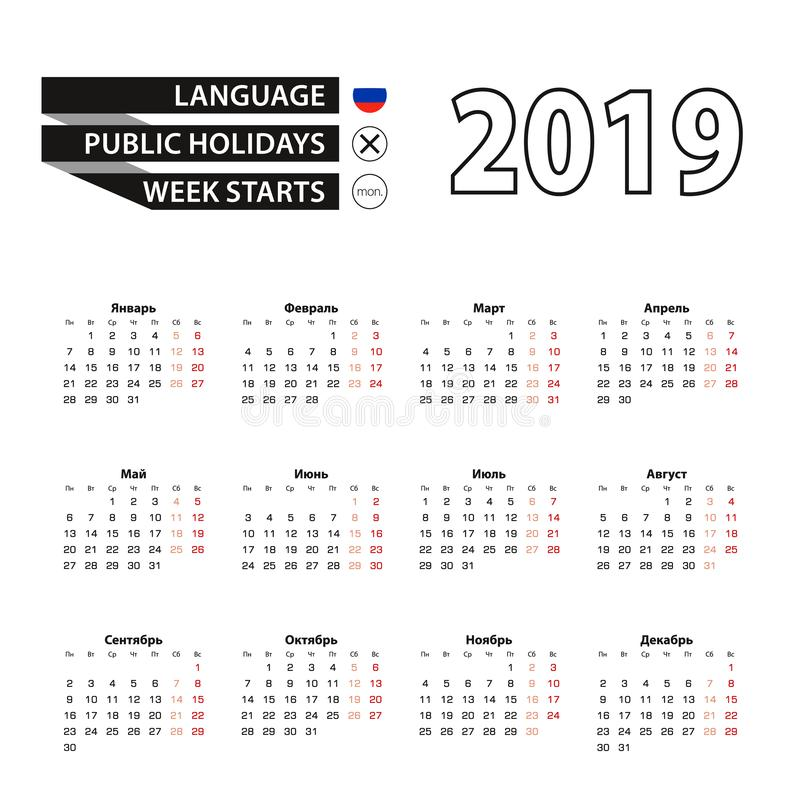 Calendar 2019 in Russian language, week starts on Monday. Vector calendar 2019 year vector illustration