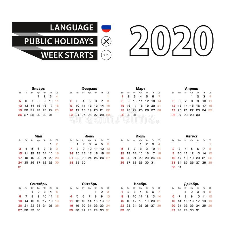 2020 calendar in Russian language, week starts from Sunday royalty free illustration