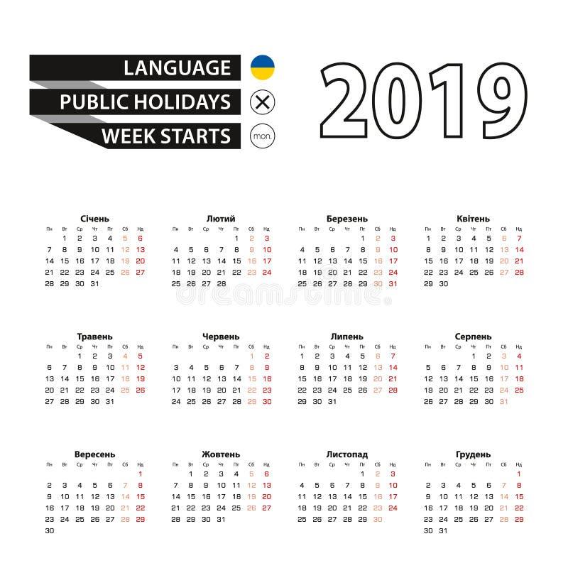 Calendar 2019 in Ukrainian language, week starts on Monday. stock illustration