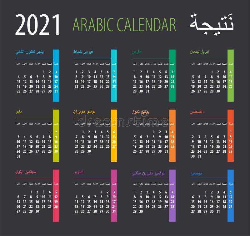 Muslim Calendar Stock Illustrations 2 460 Muslim Calendar Stock Illustrations Vectors Clipart Dreamstime
