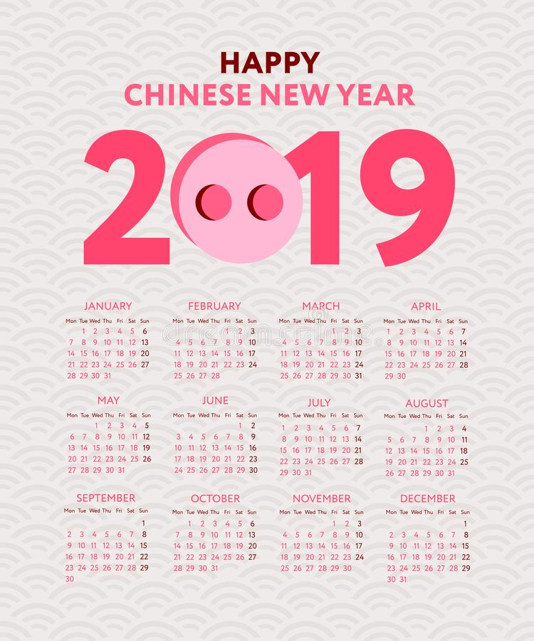 Calendar 2019 year. Black and white vector template. Week starts on Sunday. Basic grid. Pocket square calender. Ready design royalty free illustration