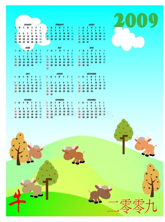 Free Calendar2 Stock Image - 7791971