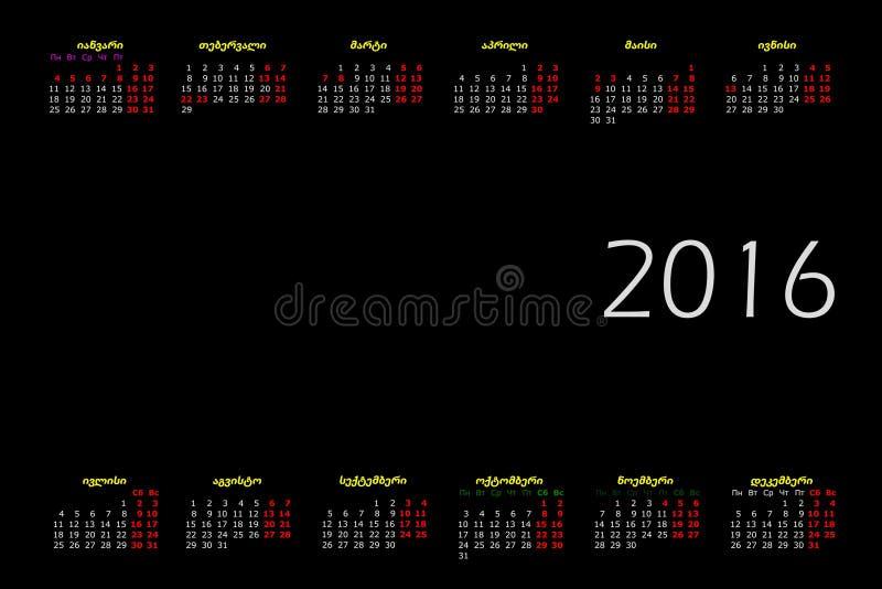 calendario 2016 fotos de archivo libres de regalías