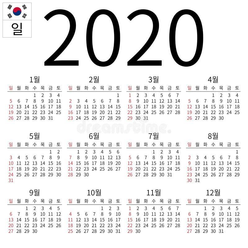 Calendario 2020 Vettoriale Gratis.Calendario 2020 Portoghese Lunedi Illustrazione Vettoriale