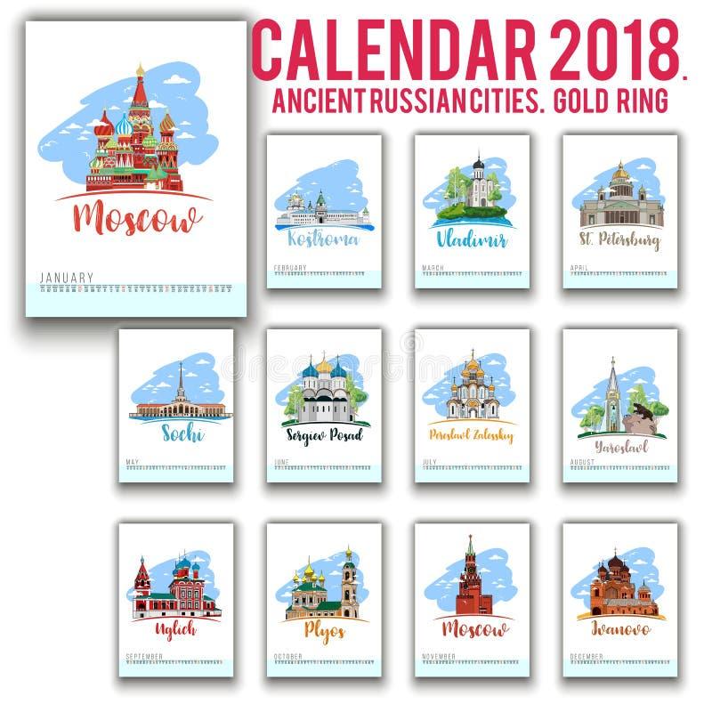 Calendario creativo 2018 con - l'illustrazione colorata del piano, modello illustrazione di stock