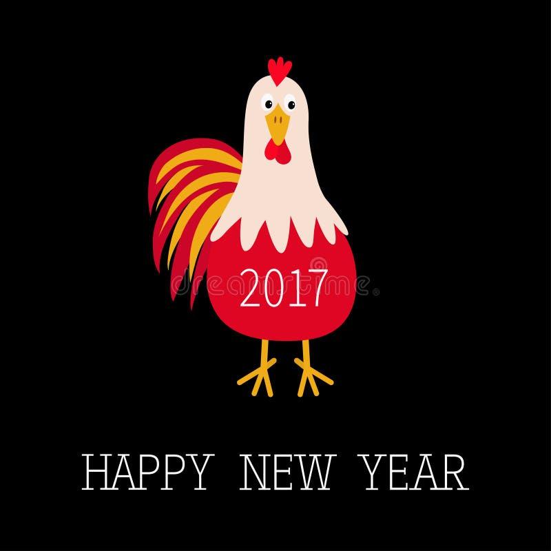 Calendario 2017 del chino del símbolo de la Feliz Año Nuevo Pájaro del gallo del gallo Carácter divertido de la historieta linda  stock de ilustración