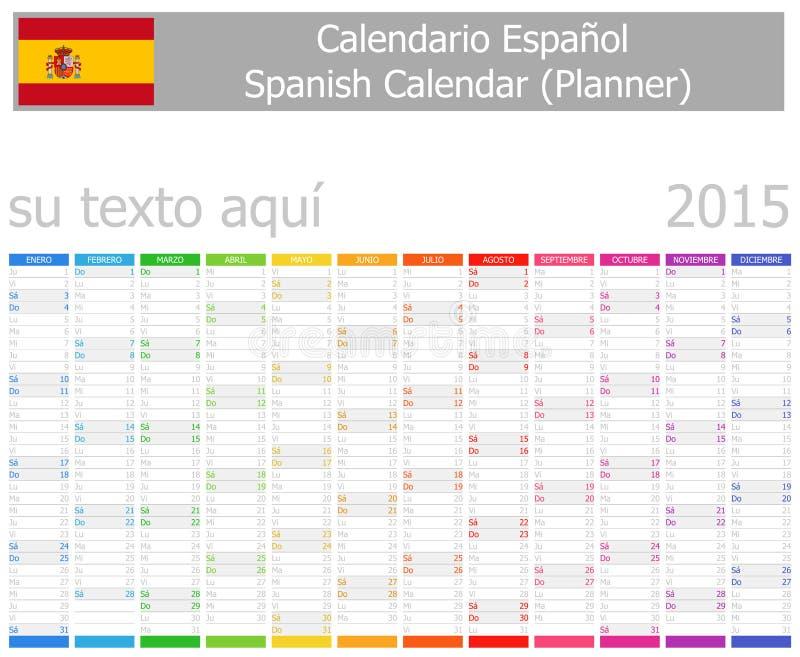 Calendario del planificador de 2015 españoles con meses verticales stock de ilustración