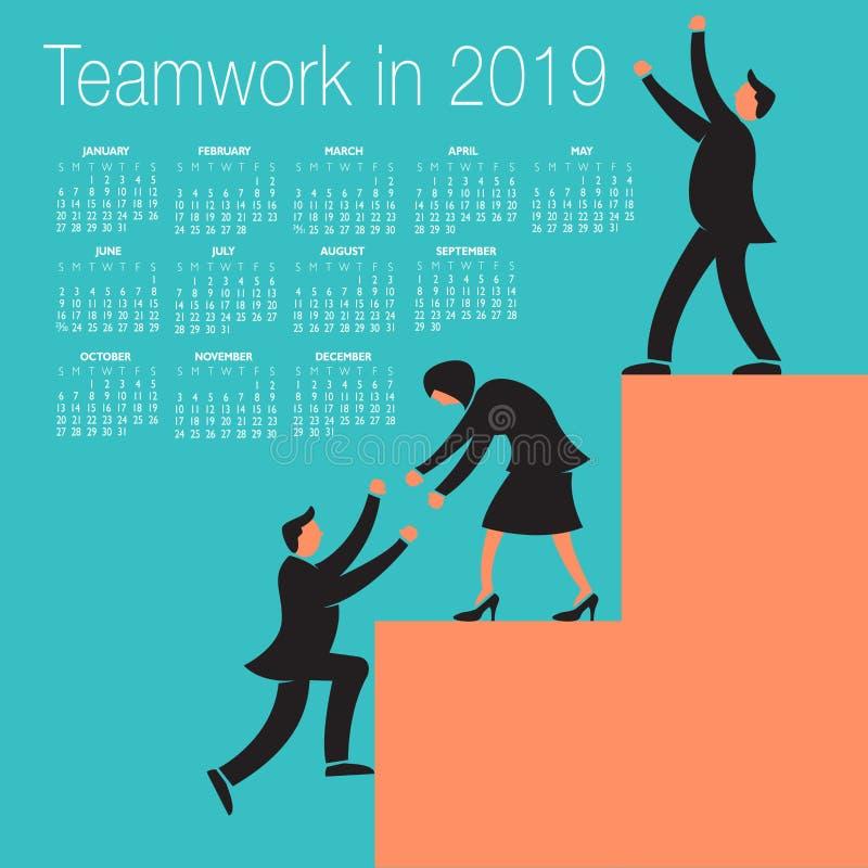 Calendario 2019 del trabajo en equipo ilustración del vector