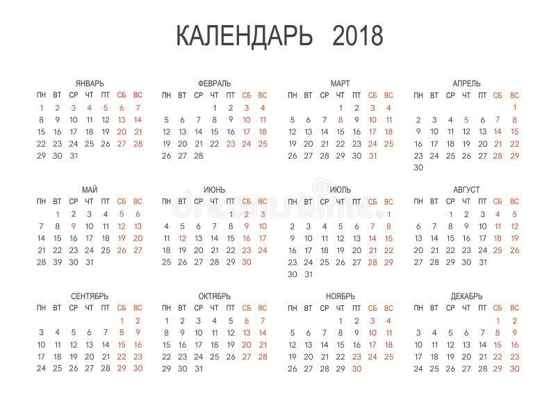 Calendario 2018 Ilustración del vector libre illustration
