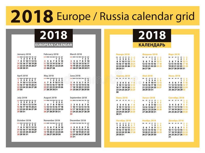 Calendario por 2018 años Rejillas europeas y rusas Tres columnas libre illustration