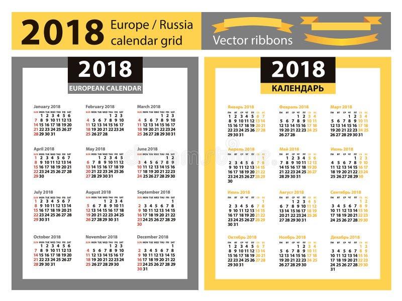 Calendario por 2018 años Rejillas europeas y rusas Tres columnas Cinta del vector libre illustration
