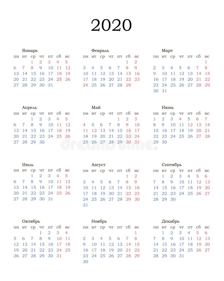 Calendario semplice 2020 nel Russo con le feste fotografia stock libera da diritti
