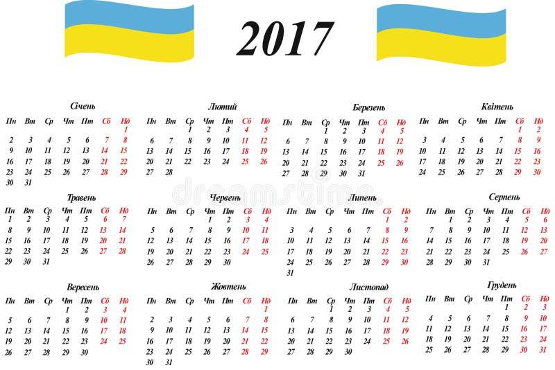Calendario ucraino illustrazione di stock