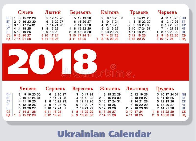 Calendario ucraino della tasca per 2018 illustrazione di stock