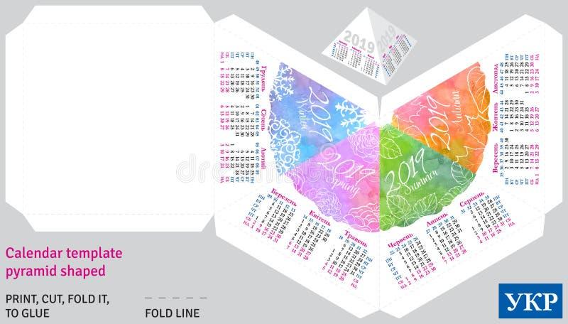 Calendario ucraniano 2019 de la plantilla por la pirámide de las estaciones formada ilustración del vector