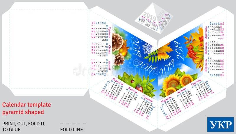 Calendario ucraniano 2019 de la plantilla por la pirámide de las estaciones formada stock de ilustración
