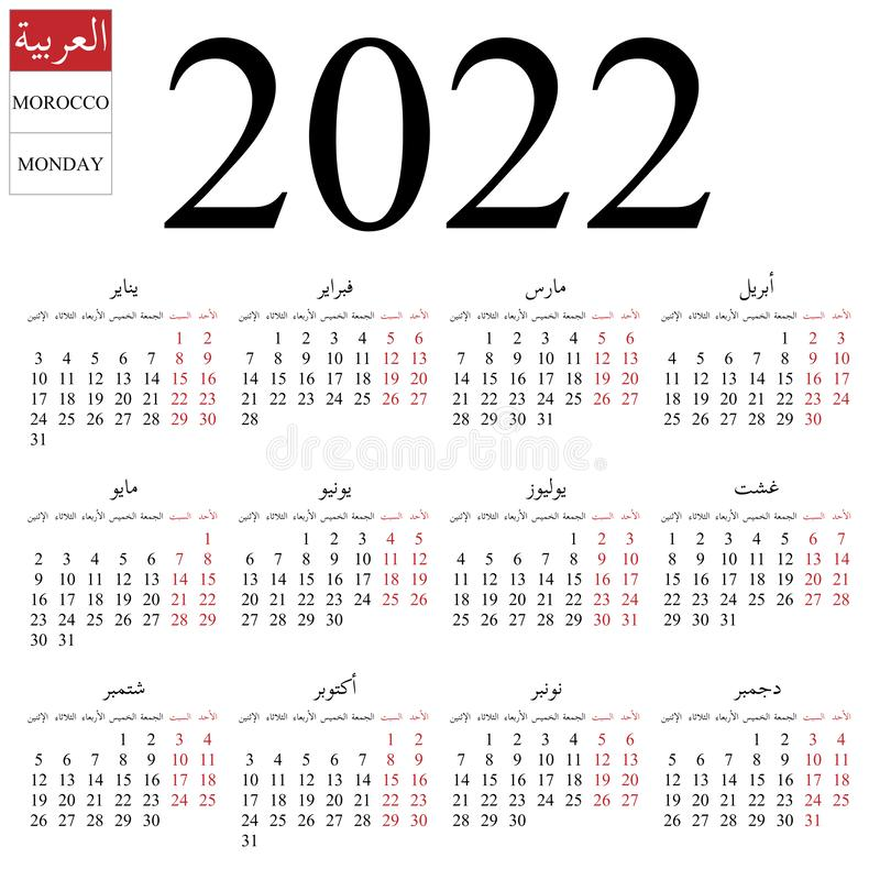 Calendrier Arabe 2022 Calendrier 2022, Arabe, Lundi Illustration de Vecteur