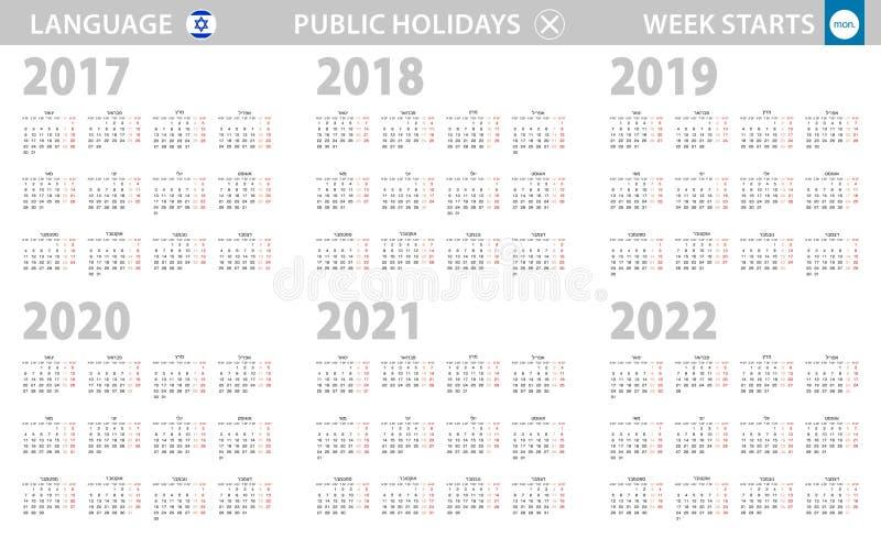 Calendrier Hebraique 2022 Calendrier Dans La Langue Hébreue Pendant L'année 2017 2022 La