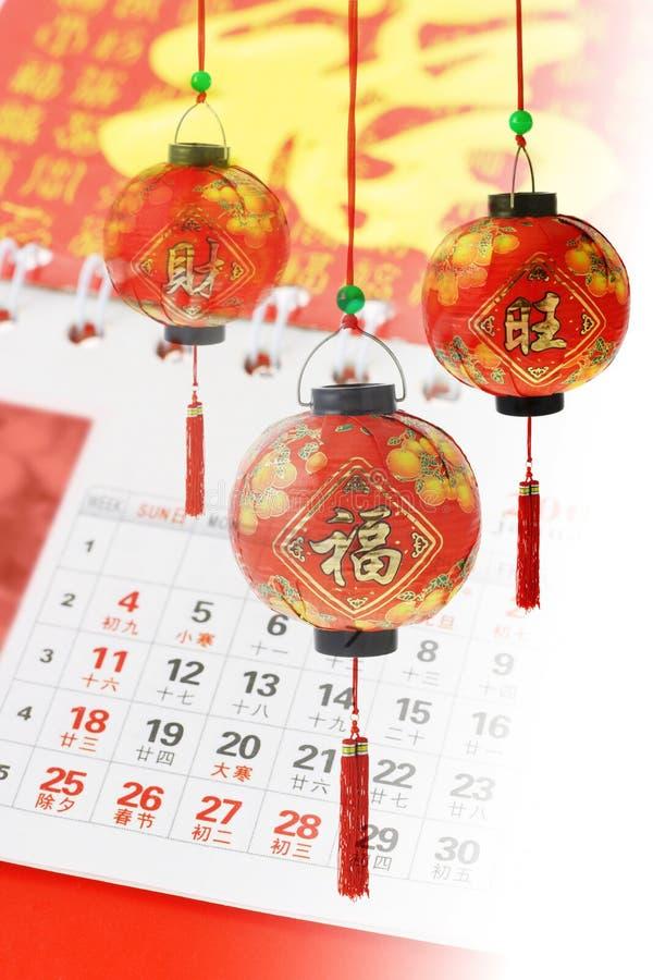 Calendrier de lanterne chinoise et d'an neuf photo stock