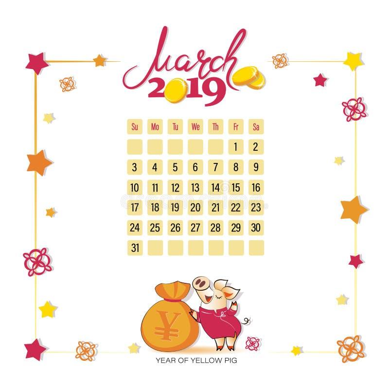 Calendrier 2019 pour mars Porc jaune avec un sac d'argent chinois illustration libre de droits