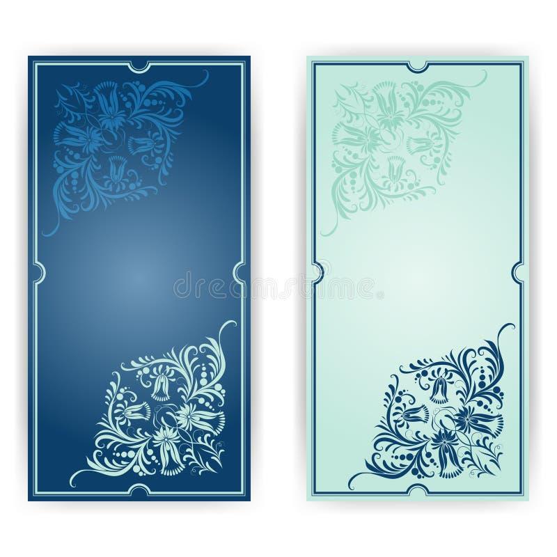 Calibre élégant pour la carte de voeux, invitation illustration stock