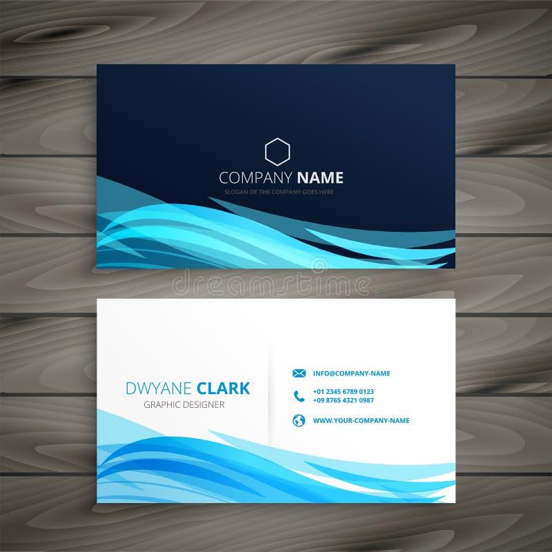 Calibre bleu abstrait de carte de visite professionnelle de visite illustration stock