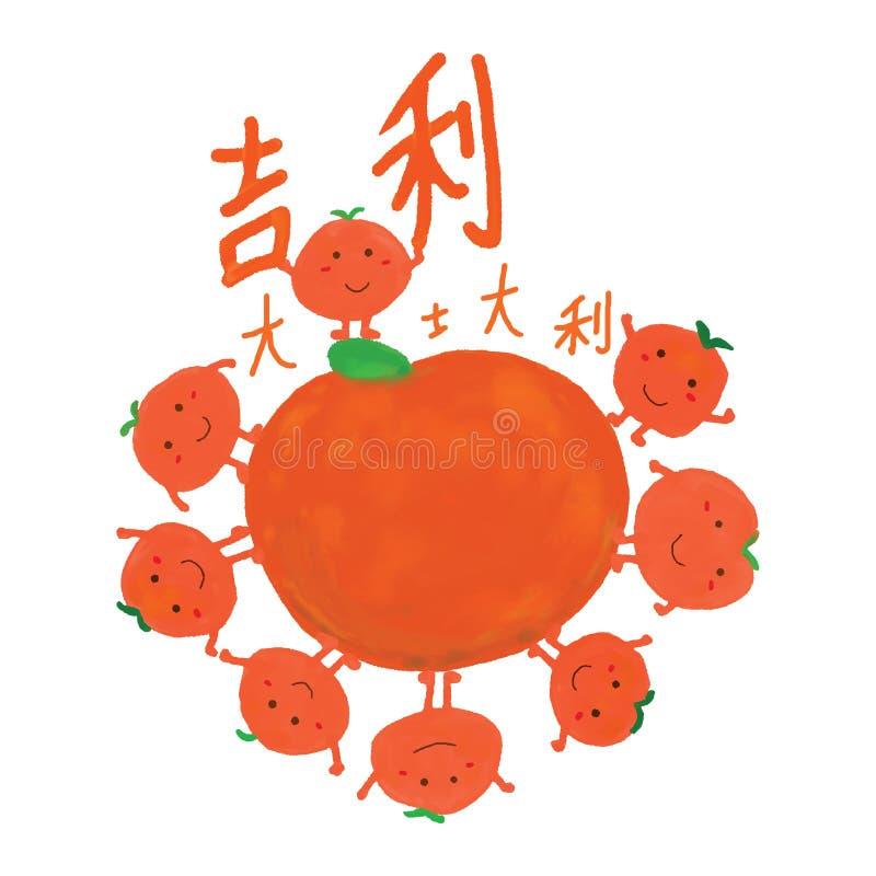 Calibre chinois de calligraphie de mandarine illustration stock