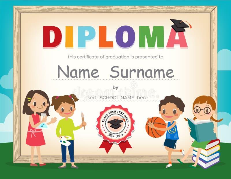 Calibre de conception de certificat de diplôme d'enfants d'école illustration de vecteur