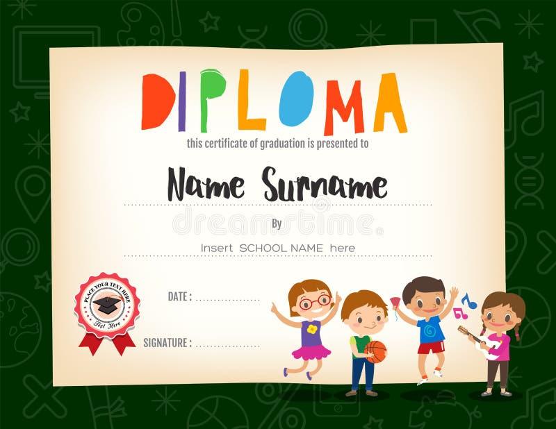 Calibre de conception de fond de certificat de diplôme d'enfants d'école illustration stock
