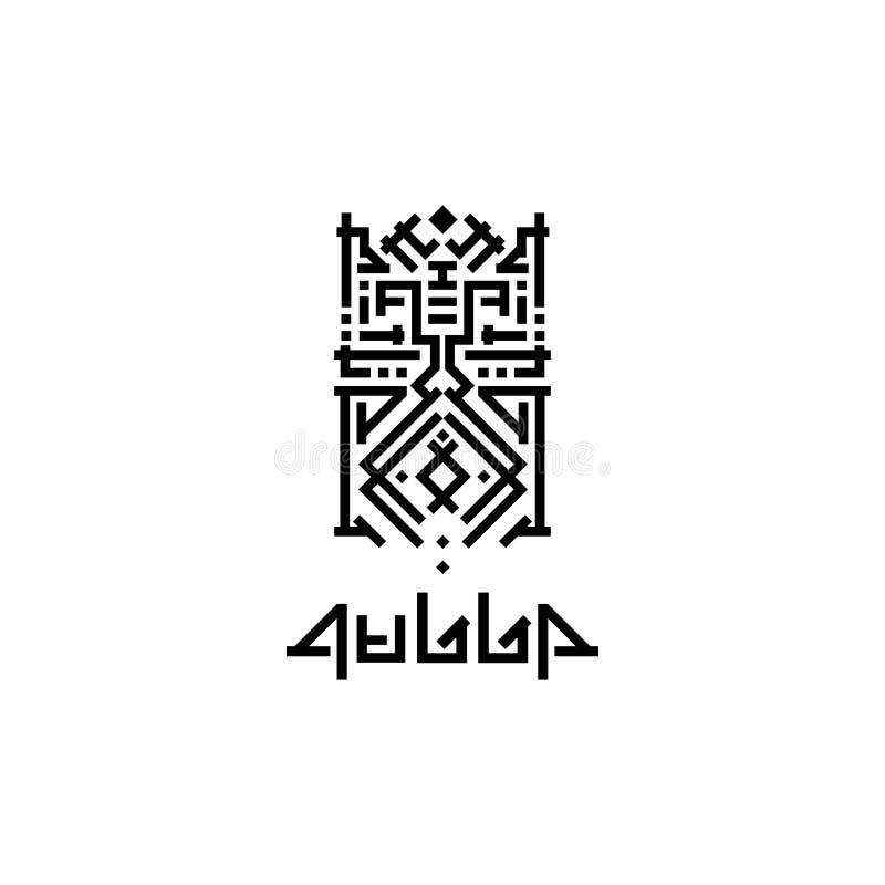 Calibre de conception de logo de vecteur - emblème secret de masque - concept pour le jeu de recherche, la vraie évasion de pièce illustration stock