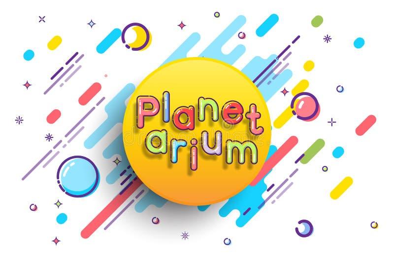 Calibre de la publicité de planétarium Dirigez le soleil avec le mot de planétarium sur le fond blanc de l'espace illustration de vecteur
