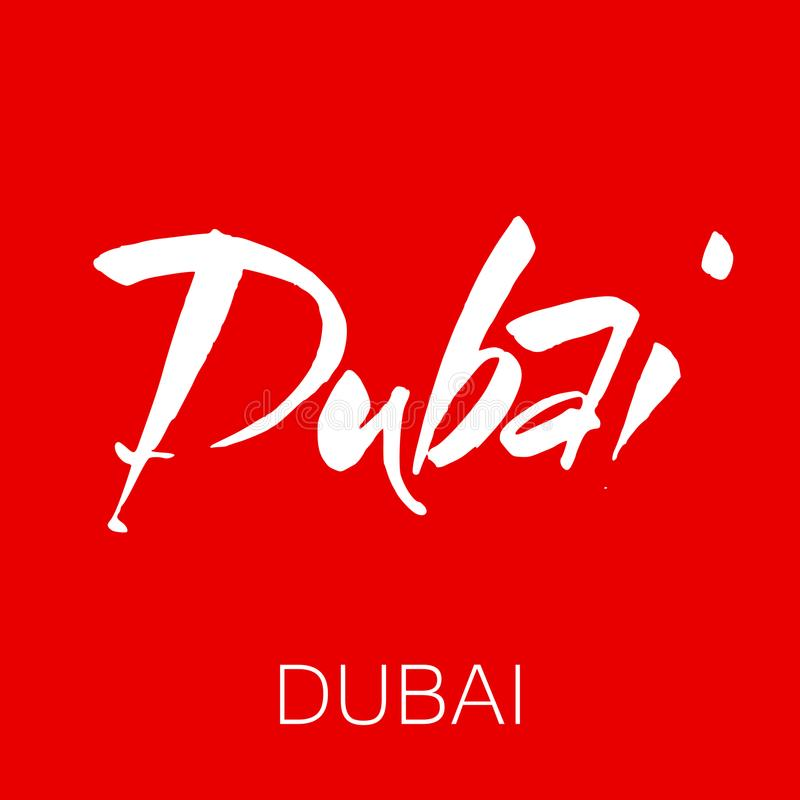 Calibre de lettrage de Dubaï illustration stock