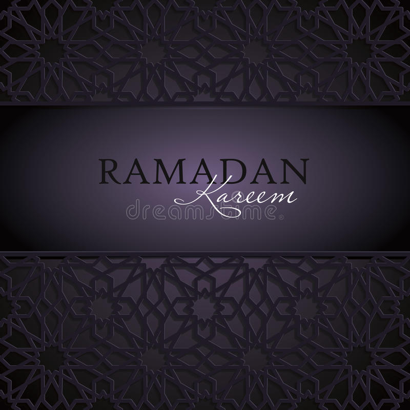 Calibre de salutation de Ramadan Kareem photos libres de droits