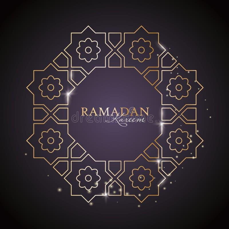 Calibre de salutation de Ramadan Kareem images libres de droits