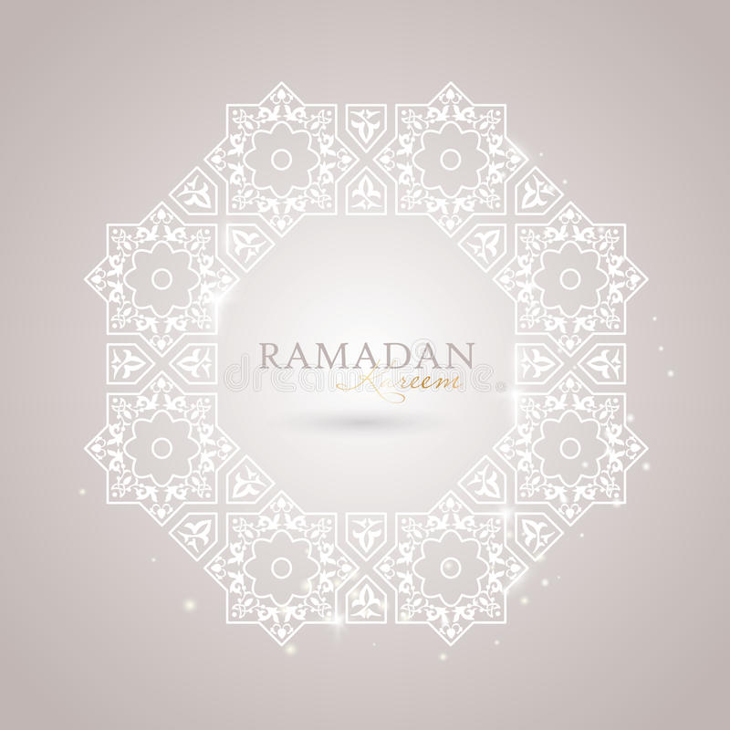 Calibre de salutation de Ramadan Kareem photographie stock libre de droits