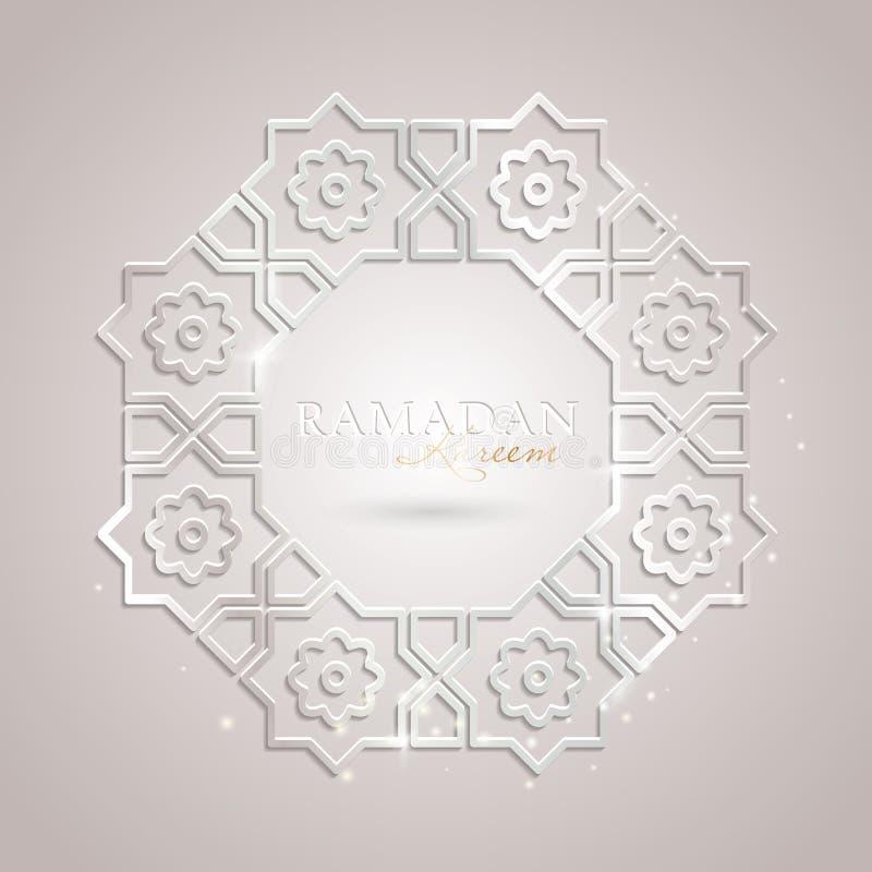 Calibre de salutation de Ramadan Kareem photos stock