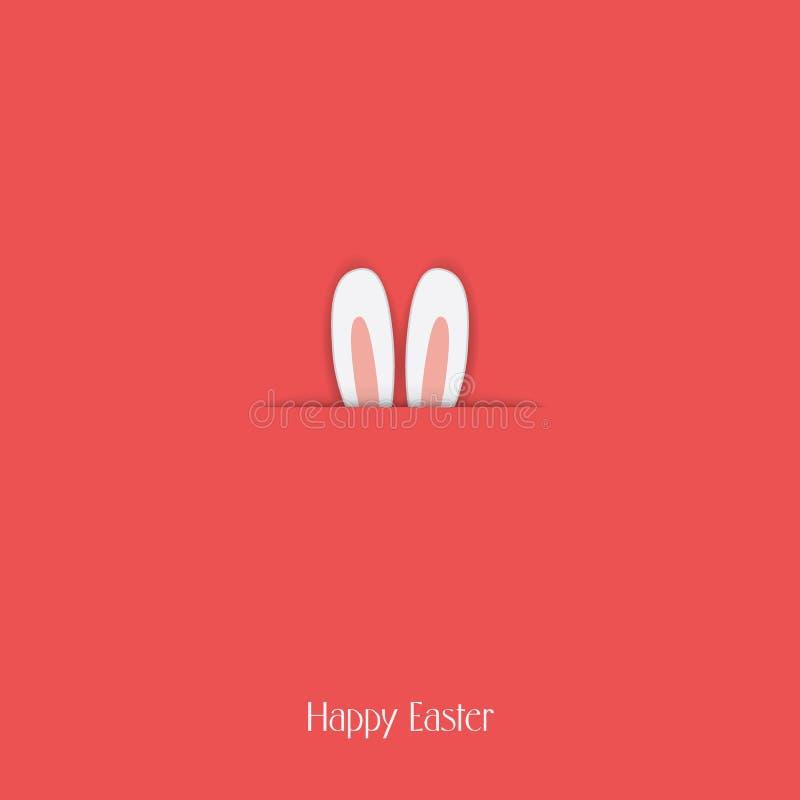 Calibre heureux adorable de carte postale de Pâques avec le lapin illustration de vecteur